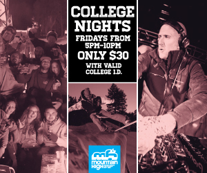 300x250-college-night (fullsize)